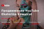 YouTube канал Ekaterina Kawaicat