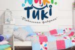 Название дизайнерских кроватей для подростков