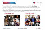 Разработка презентации для компании РУ-КОНЦЕРТ