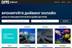 Портал дайвинг-центров divedisplay.ru