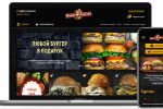 Разработка сайта для сети бургерных с функцией онлайн заказом