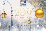 Новогодняя гиф-открытка