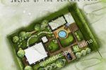 Проект благоустройства и озеленения