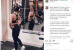 Персональный фитнес-тренер: посты для Инстаграм