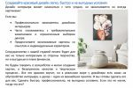 Предложение для дизайнеров интерьера: холсты на заказ