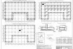 Расчет и конструирование фундамента, при помощи ПК ЛИРА-САПР 17
