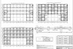 Расчет и конструирование плиты перекрытия ТЦ, с помощью ПК ЛИРА