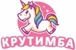 Название интернет-магазина детского нижнего белья КРУТИМБА