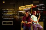 Вебсайт для вашего проекта GTA 5 RP