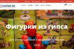 Редизайн сайта, расширение функциональности, поисковая оптимизац
