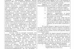 Перевод статьи для научно-популярного журнала