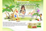 Портал для детей и их родителей (титульник)