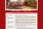 Сайт для Студии Интерьеров Окошкино