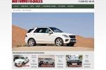 Продажа и выкуп авто и мототехники