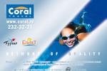 Рекламный модуль Coral Travel