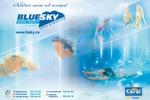 Рекламный модуль Blue Sky