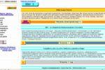 Скрипт последовательного вывода сайтов