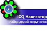 Логотип для мобильного приложения www.icqnavigator.ru