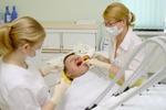 Рекламный текст для стоматологии