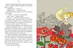 """дипломный проект """"Иллюстрирование книги """"Маленький принц"""""""""""