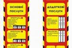 Боксы - информтабло (дизайн)