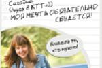реклама для костромского технологического техникума