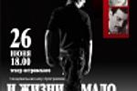 рекламный макет для школы танцев А.Вербицкого
