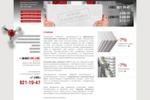 Сайт промышленного объединения СТИРОПЛАСТ