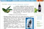 Веб-прект для компании Tahitian Noni International
