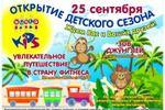 Детский плакат А1