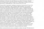 """Статья """"Конца света 2012 не будет""""."""