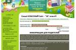 добавление на сайт функционала доски объявлений(asp)