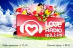 Листовка для Love radio