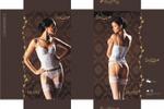 Серия коробок для нижнего белья, коллекция Fiato