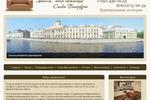 Хостелы и мини-гостиницы Санкт-Петербурга