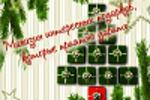 Лайтбокс — реклама магазина подарков