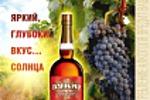 Постер Коньяк Дукат