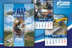 Календарь Газпром Производство. Формат А3.