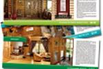 Буклет. /Дизайн, верстка/. Строительство домов.