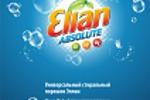 Постер Эллан