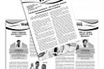 Информационный бюллетень для ч/б печати