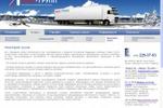 Мониторинг грузов
