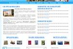 Дизайн сайта ВДПО волгодонска