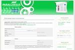 Модуль DLE: Расширенная регистрация с авторизацией