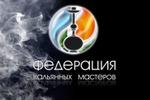Интернет-магазин кальянов