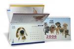 Календарь «The Dog»