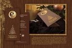 Приглашение (дизайнерская бумага + тиснение)