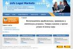 Online юридические услуги