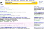 Продвижение сайтов различной тематики
