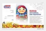 """Система для компании """"Soyuz Intour K"""""""